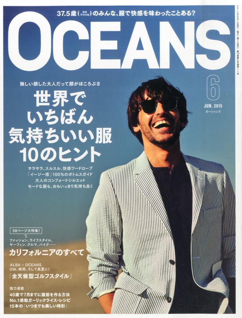 oceans6月号