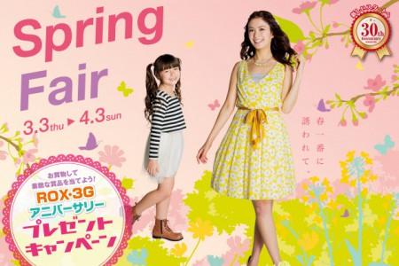 springfair