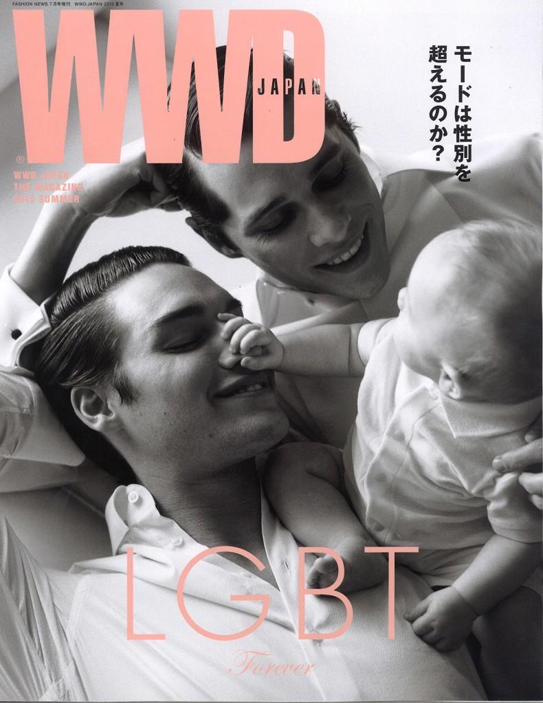 wwdmagazine2015夏号